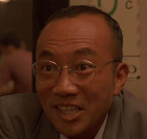 青木富夫(竹中直人)